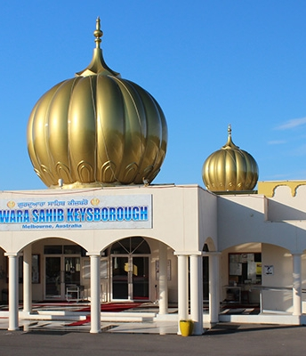 Sikh Temple, Keysborough